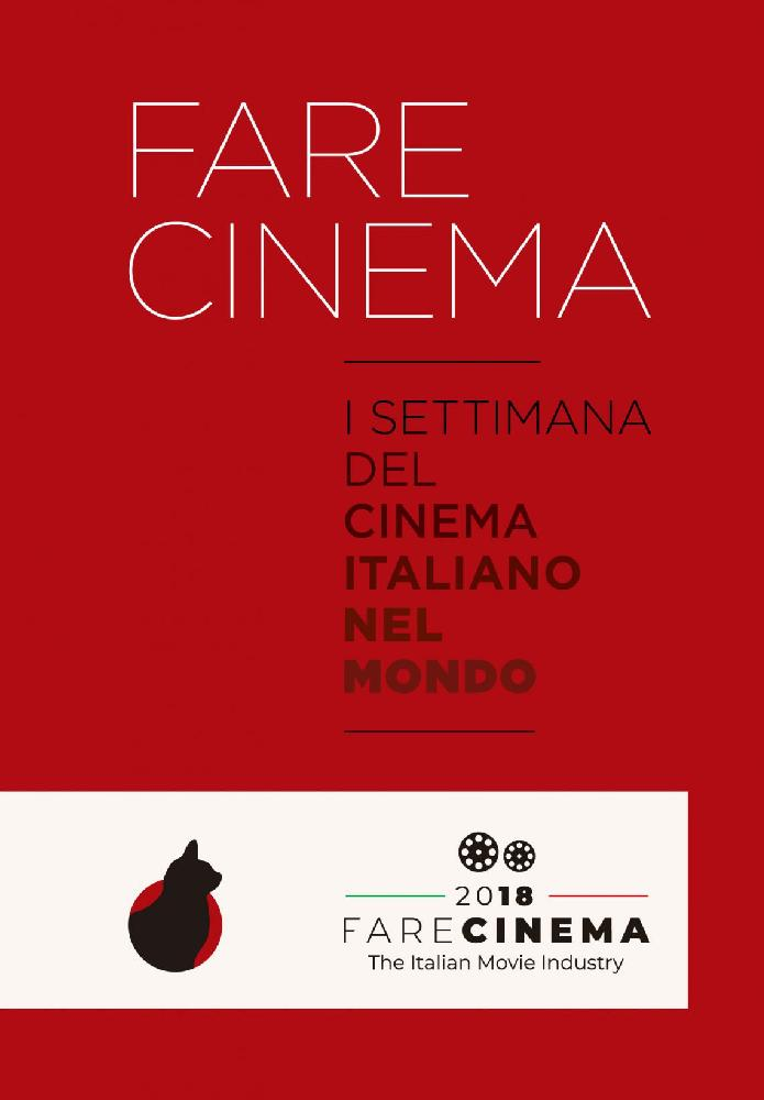 Cartel de Fare Cinema